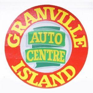 Granville Island Auto Centre